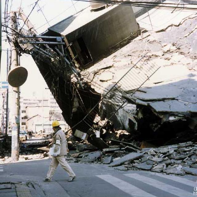 1995 阪神淡路大震災